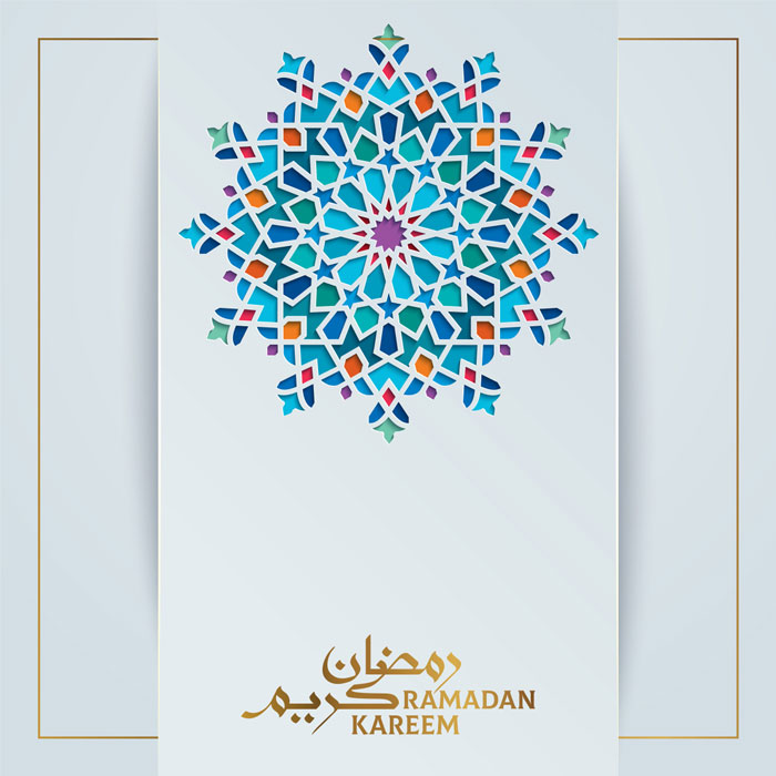 photo relating to Ramadan Cards Printable named Joyful Ramadan Playing cards Greetings 2019